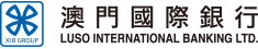 澳門國際銀行
