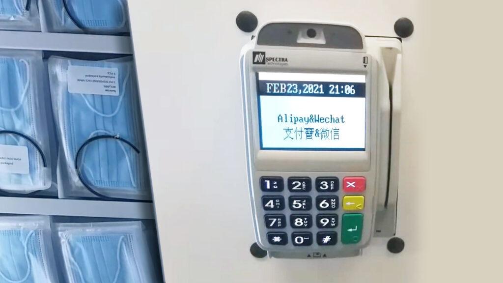 自動販賣機支付
