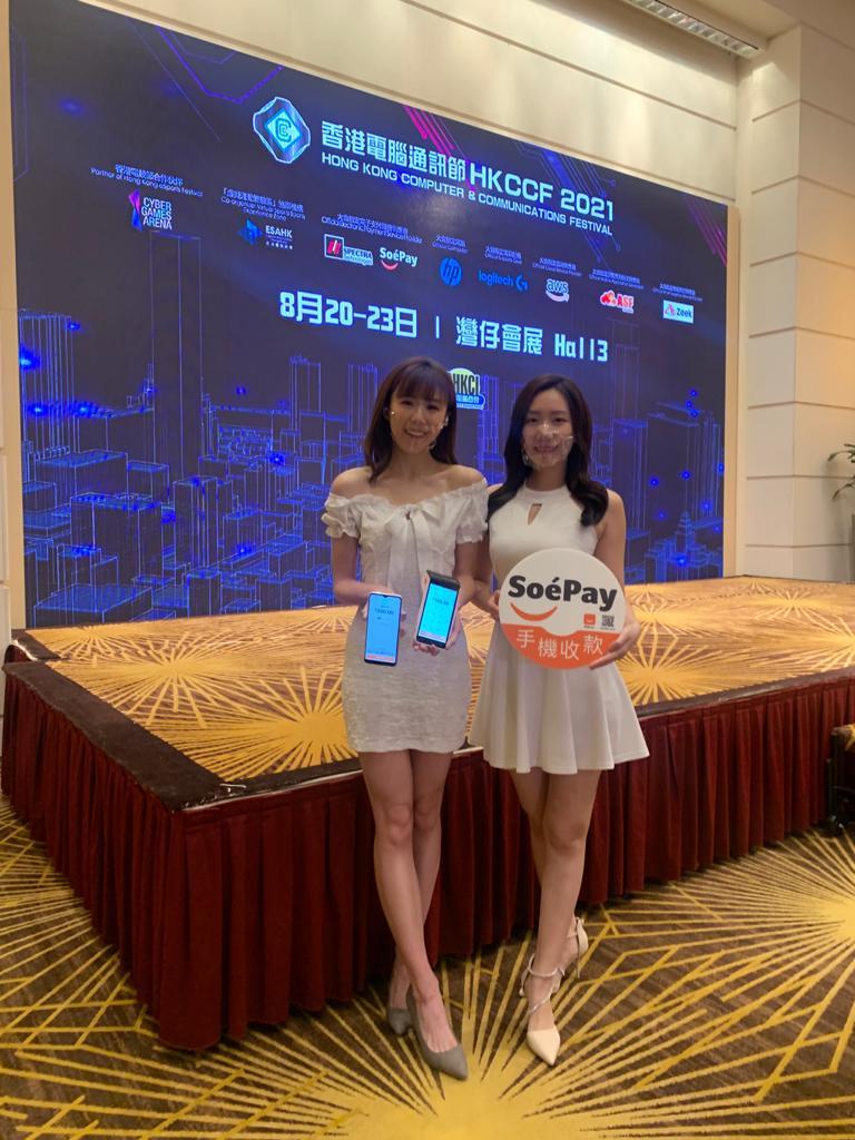 香港地品牌大獎